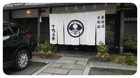 s_saryo1 (2)