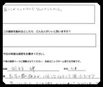 s_img181 (1)