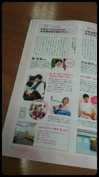 s_kiji (1)