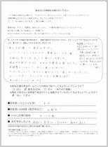 s_001 (1)