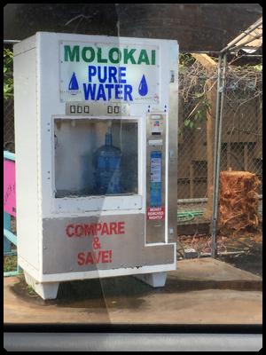 水の販売機