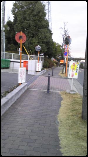 駐車場入り口2