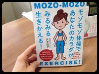 MOZO-MOZO